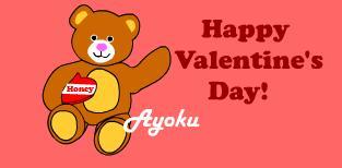 pic_valentinesday_bear_honey_greetings