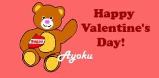 pic_valentinesday_bear_sugar_greetings